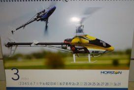 elicotteri radiocomandati by Modellismo Varesino Castronno _22